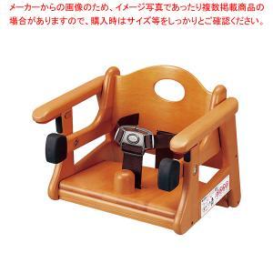 コンビ ブースターシート BU11|meicho2