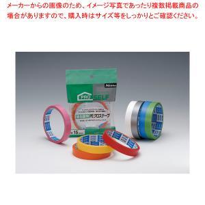 ニトムズ 軽包装用PEクロステープ 白 J6815|meicho2