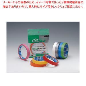 ニトムズ 軽包装用PEクロステープ 赤 J6810|meicho2
