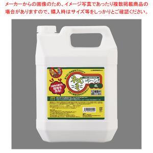 小動物忌避剤 ネズミいや〜ン! (散布用液剤)4L meicho2