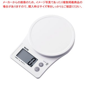 タニタデジタルクッキングスケール KJ-216 ホワイト|meicho2
