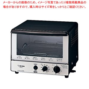 象印 オーブントースター こんがり倶楽部 EQ-SA22|meicho2