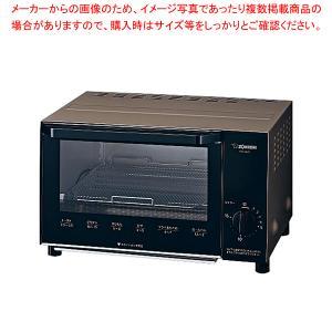 象印 オーブントースター こんがり倶楽部 EQ-AA22|meicho2
