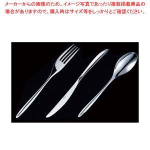 18-10 コルダ バタースプレター|meicho2