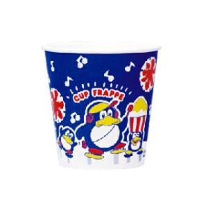 業務用かき氷機用 かき氷カップ 紙カップ スワンペンギン 50個 日本製 meicho2