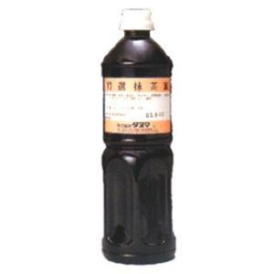 業務用かき氷機用 トッピング 特選抹茶蜜 1000ml meicho2