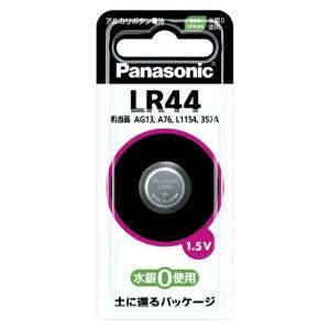 パナソニックアルカリボタン電池 LR44P パナソニック【 生活用品 家電 電池 照明 家電 ボタン電池 】