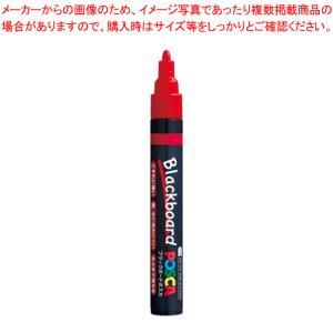 三菱鉛筆 ブラックボードポスカ 中字 赤 PCE2005M1P.15 アカ|meicho2