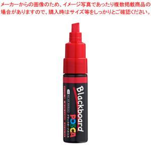 三菱鉛筆 ブラックボードポスカ 太字 赤 PCE2508K1P.15 アカ|meicho2