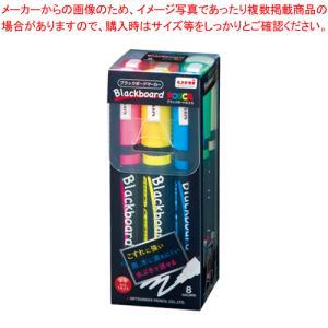 三菱鉛筆 ブラックボードポスカ 中字 8色 PCE2005M8C|meicho2