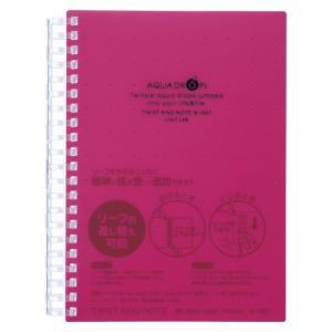 AQUA DROPs ツイストノート   B6判 中紙70枚 N−1667−3 赤