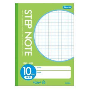 サクラクレパス サクラ学習帳 方眼罫 10ミリ 黄緑 N135