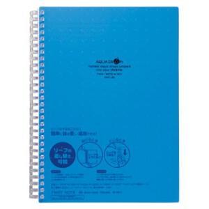 AQUA DROPs ツイストノート   セミB5判 中紙70枚 N−1611−8 青