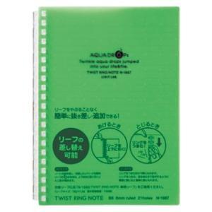 AQUA DROPs ツイストノート   B6判 中紙30枚 N−1669−6 黄緑