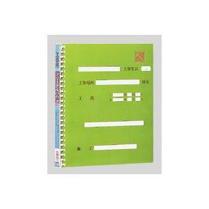ナカバヤシ 工事用アルバム FPH-71-G グリーン meicho2