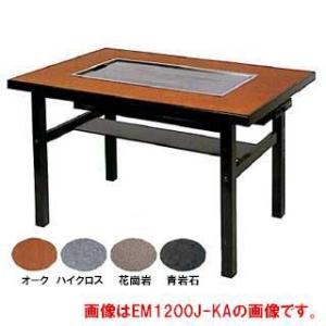 業務用ガス式お好み焼きテーブル・鉄板焼き機 2人掛け 洋卓 メーカー直送/代引不可|meicho2
