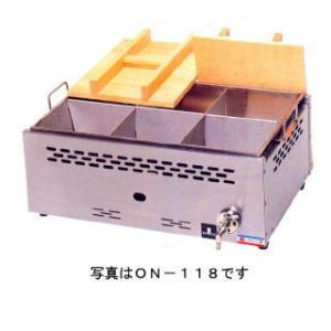 業務用おでん鍋 ガス 直火式 業務用 平型 4ッ仕切タイプ|meicho2