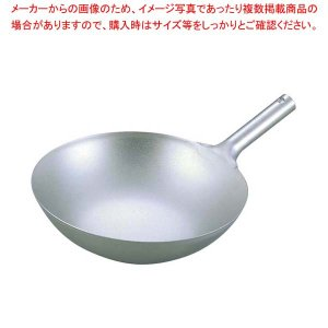EBM 純チタン 超軽量 中華片手鍋 39cm【 チタン製中華鍋フライパンチタン製品 】|meicho2
