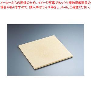 【 即納 】 ピザストーン デロンギ PS-CN|meicho2