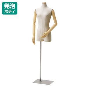 婦人腕付き芯地張ボディ 9号 スチールベース 【メーカー直送/代金引換決済不可】|meicho2