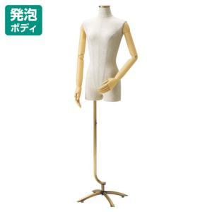 婦人腕付き芯地張ボディ 9号 芯地張 【メーカー直送/代金引換決済不可】|meicho2