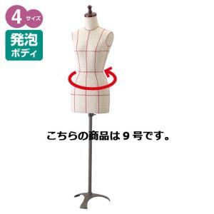 婦人縫製用芯地張ボディ ガイド付き 9号(バスト83cm) 【メーカー直送/代金引換決済不可】|meicho2