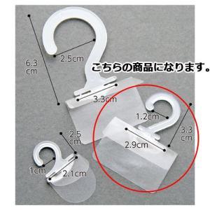 ワンタッチ フック M 180個|meicho2