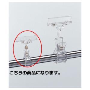 (1)はジョイント部分がクリアなのでポップを邪魔しません。(2)はジョイント部分が白です。<b...