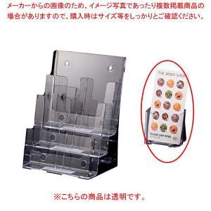 ツーウェイパンフレット立て 透明 A4三ツ折 1段 meicho2