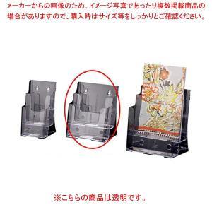 ツーウェイパンフレット立て 透明 A5 2段 meicho2