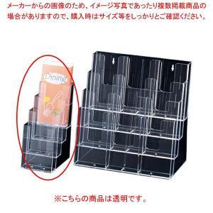 多段式パンフレット立て A4三ツ折タテ4段 meicho2