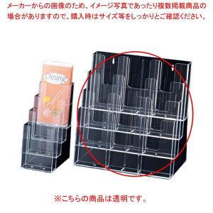 多段式パンフレット立て A4三ツ折タテ4段×3列 meicho2