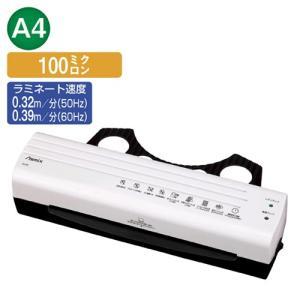 ラミネーター(2本ローラータイプ) A4サイズ 【メーカー直送/代金引換決済不可】|meicho2