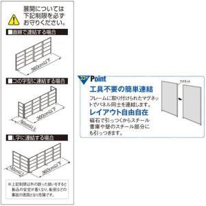 マグネットパーティション アイボリー H152.5×W90cm 【メーカー直送/代金引換決済不可】|meicho2|02