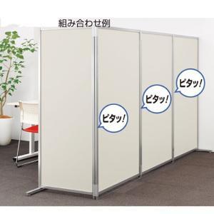 マグネットパーティション アイボリー H152.5×W90cm 【メーカー直送/代金引換決済不可】|meicho2|03