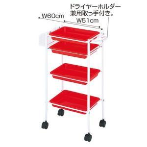 トレーワゴン C-305 レッド 【メーカー直送/代金引換決済不可】 meicho2