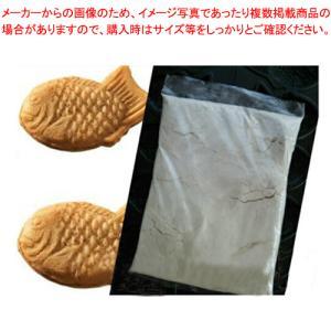 職人のミックス粉 たい焼き粉 大判焼き粉 業務用 5kg|meicho2