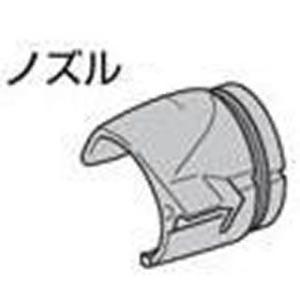 マキタ 電気カンナ用ノズルセット品 194302-5 1911B BP194302-5【】 meicho2