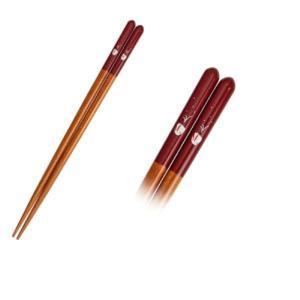 モダンうさぎ 21cm meicho2