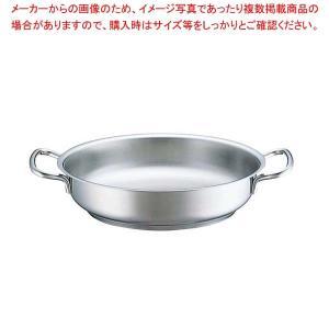 【まとめ買い10個セット品】 フィスラー 18-10サーブパン 84-358-241 24cm meicho2