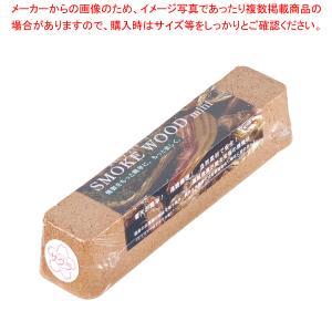 【まとめ買い10個セット品】スモーク用ウッド ミニ(180mm) サクラ|meicho2