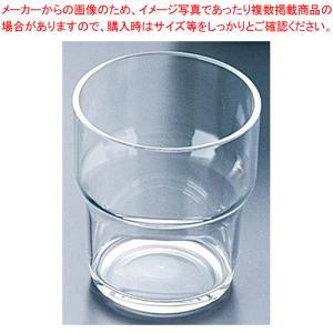 【まとめ買い10個セット品】アクリルコップNo.811 小 meicho2
