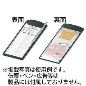 SHIMBI シンビ NEW ニュー 伝票クリップ CLIP-999 meicho2