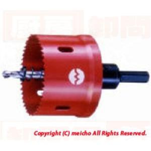 大見工業 株 大見 SPホールカッター 173mm 適用パイプ150mm SP173【】|meicho2