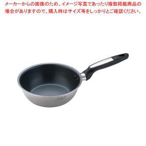 ビタクラフト ソフィアII ウォックパン No.1750 20cm