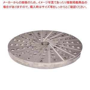 ※直送●円盤品名:新大根おろし盤●カタログコード:5-0521-0337