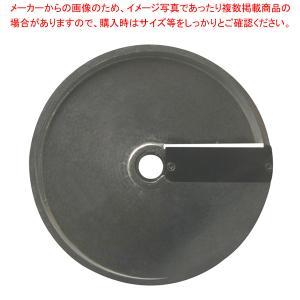 ●用途:スライス・ダイス●サイズ:DS14(14.0mm厚)※(例)D8とDS8で8×8×8のダイス...