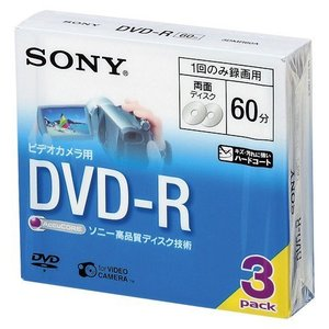 DVDビデオカメラ用1回記録タイプ。●録画用DVD●対応倍速:1倍速●容量:2.8GB●録画時間(目...