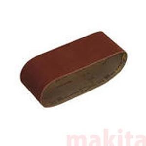 ●マキタ makita 部品 ●ベルトサンダ(部品) ●サンディングベルト ●砥粒・用途:WA木工用...