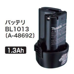 マキタ バッテリ BL1013 A-48692【】